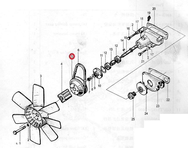 Xinchai Fan Belt Pulley 490b