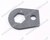 STOPPER PLATE (LS1520)