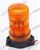 LED STROBE LIGHT (LS2408)