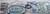 DOOSAN/DAEWOO FULL GASKET KIT (LS3714)