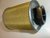 TOYOTA HYDRAULIC SUCTION FILTER (LS1809)