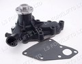 TCM WATER PUMP (LS5650)
