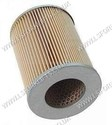 NISSAN AIR FILTER (LS4047)