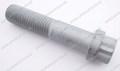 HYSTER BOTTOM MAST PIN (LS4139)