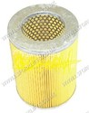 NISSAN AIR FILTER (LS5700)