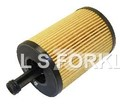 LINDE OIL FILTER (USED FROM W01906-Z99999) (LS6306)