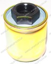 HYDRAULIC SUCTION FILTER (USED FROM 06 1999 - 05 2000) (LS307)